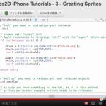 cocos2dチュートリアル、参考にした動画のコードの入力をキャプチャしたもの