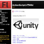 メモ Unity、外部サイト参照メモ、Transformをコードで取得、グローバルとローカルの違い