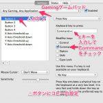 PS2のキーパッドをMacOSX10.9でキーの割りあてJC-PS101USVを購入(アマゾン)、USB Overdriveを使用