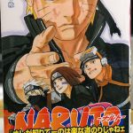 ナルト68巻、感想ネタバレ、轍(わだち)、まだまだ続く戦い(2014年3月4日発売)