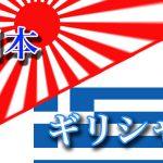 海外ニュース見出し、U.S.24: Live Another Day 、200回エピソード、ネタバレ|U.S.ヒーローズ・リボーンでクロエの父親ノア・ベネットが登場予定|食物の汚れやばい菌を取り除くために洗うのが普通だろう|ワールドカップサッカー日本がんばれ、ギリシャ戦6月20日|英語の勉強、英文の訳し方 in order to