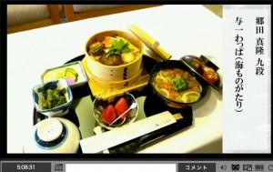 郷田九段、お昼