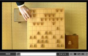 渡辺二冠対局1