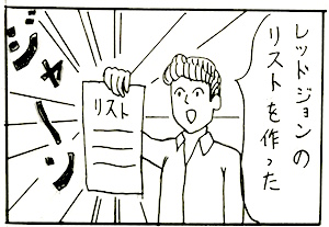 IMG_1180-1