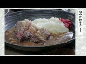 resize_佐渡牛カレースタッフ