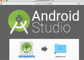 2Android_Studio_1_1_0