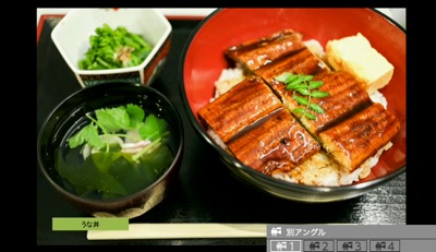 resize_お昼4