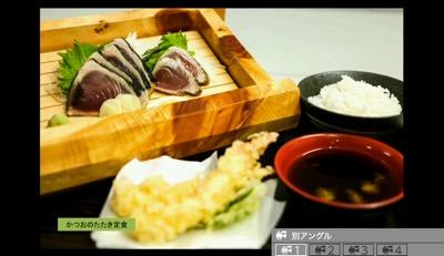 resize_お昼3