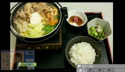 resize_お昼