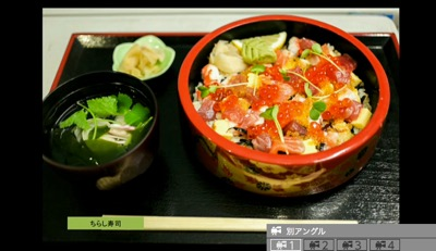 resize_お昼2