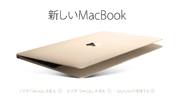 Apple_-_MacBook