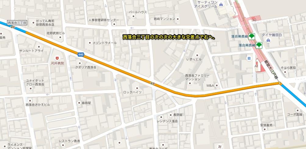 5小作駅_西落合三丁目の2番めの大きな交差点を右へ