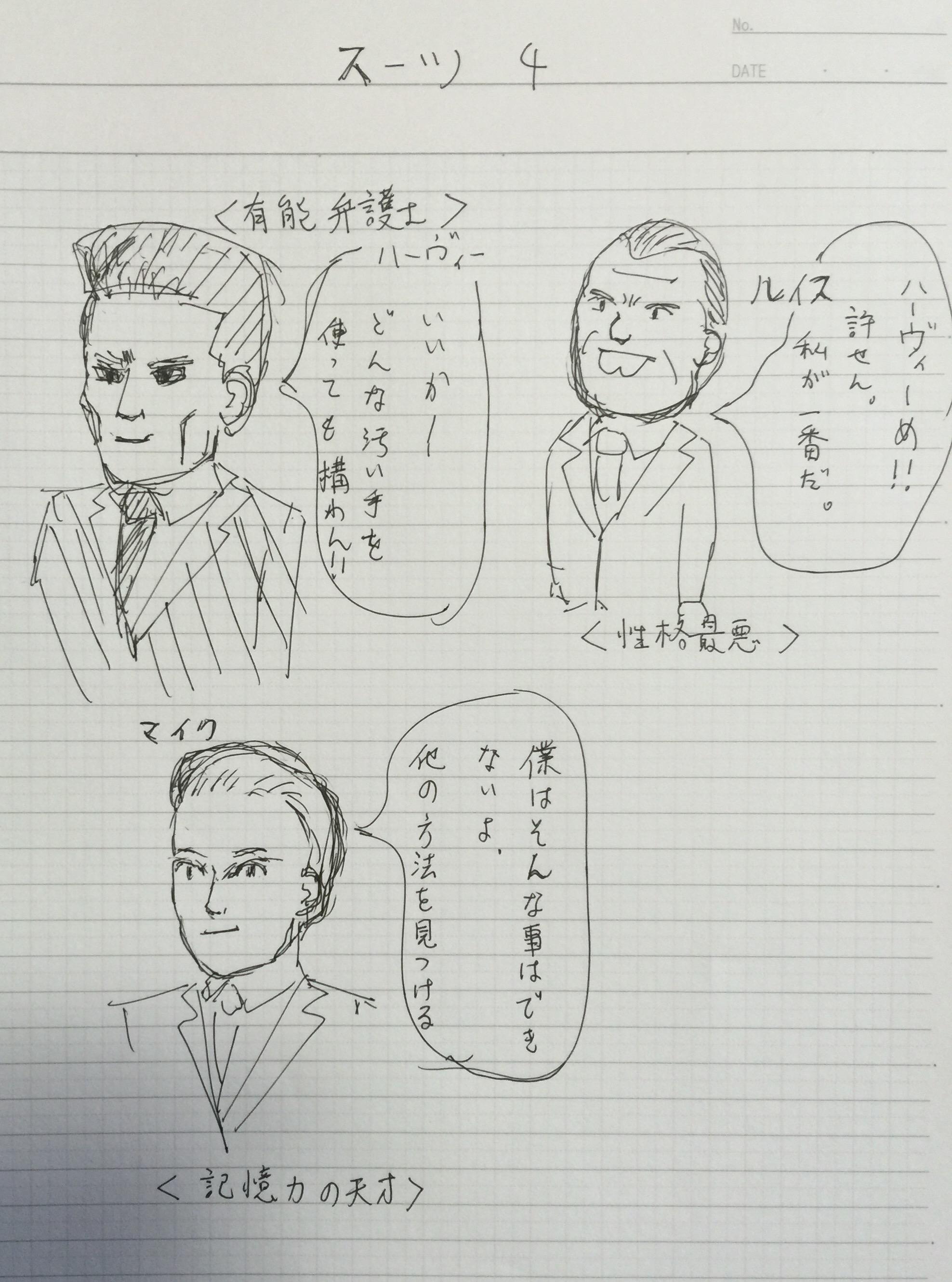 役 スーツ カトリーナ