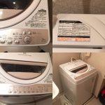 東芝洗濯機AW-6G3 6kg を買った感想
