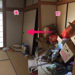 9月4日 実家のゴミ部屋と化した寝室を掃除し断捨離