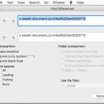 MacOSX でマージは、TextWrangler(無料)でもできた。
