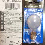 電球買った。ミニクリプトン球 25ワット外形35ミリ 17ミリ2018/04/01