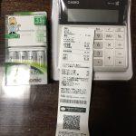2018/12/08 買った電卓 パナソニックの充電池