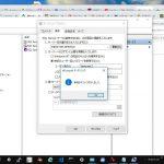 IISのログ記録アイコンがない|ClassicASPでDB接続ができない