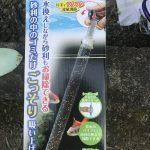 金魚、 ソーラーパネルエアーポンプ、金魚用魚自動給餌器 買った