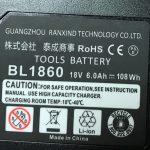 買ったバッテリー 大容量 6.0ah マキタ18vバッテリー