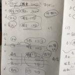 簿記三級勉強中 150回3問
