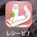 アイフォン  家計簿アプリ調査