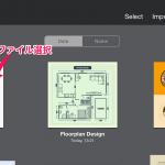 Graphic for iPad の共有例手順