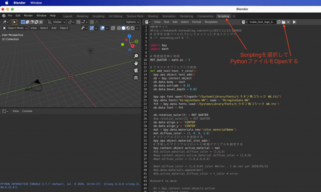 Pythonファイル