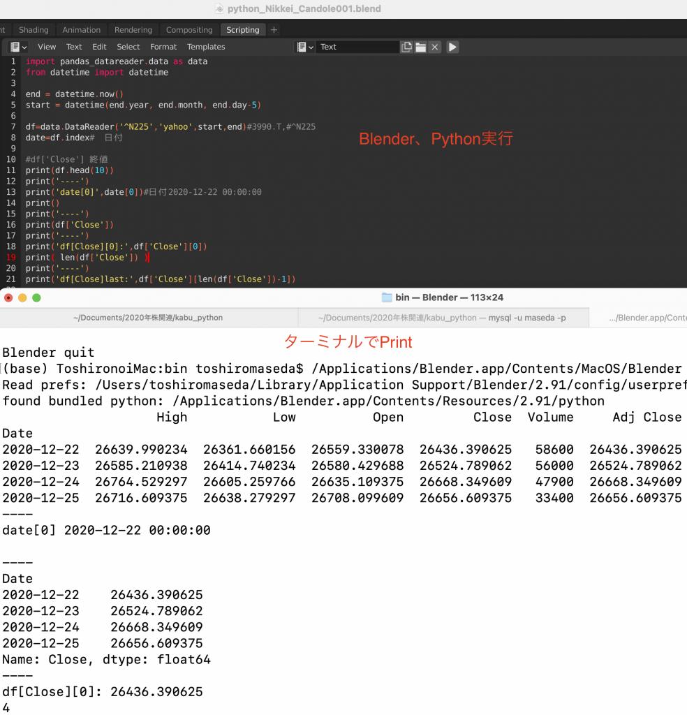 Blender_python