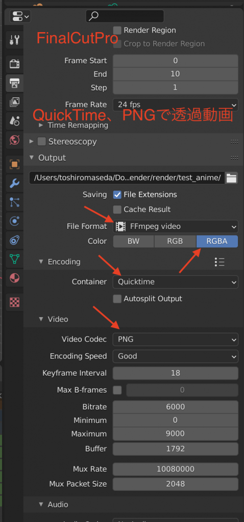 Blenderから透過動画をFinalCutProで読み込む設定